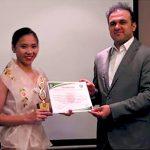 Excellent Paper Award